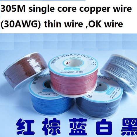 305m ,single core copper wire thin wire ,OK wire
