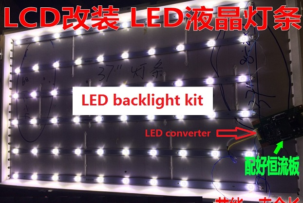 LCD upgrade to LED backlight kit for 40