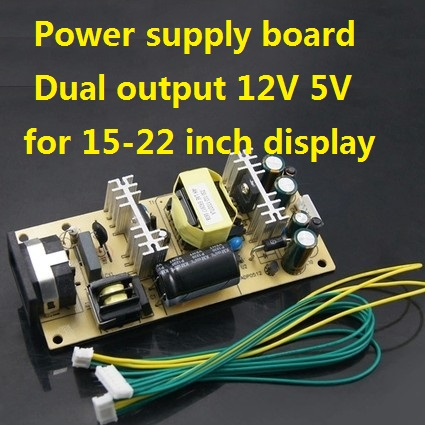 Power supply board Dual output 12V 5V Universal 15-22 inch display