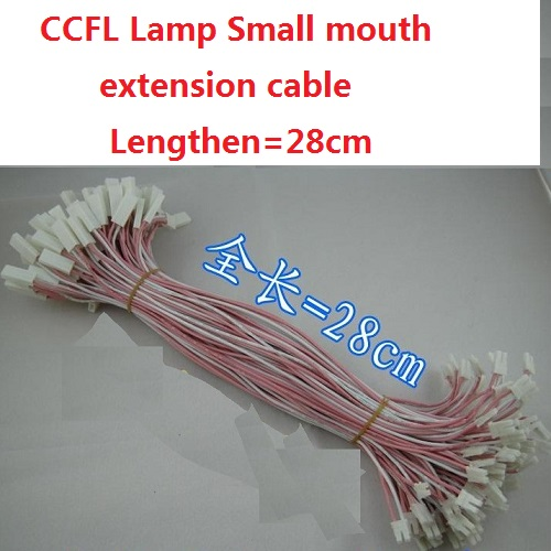 LCD lamp extension cable, small mouth extension cable, Inverter extension cable ,adapter cable 28CM