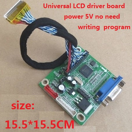 Universal LCD driver board power 5V no need writing program