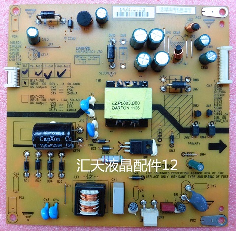 LED power supply 4H.B1570.031 B157-201