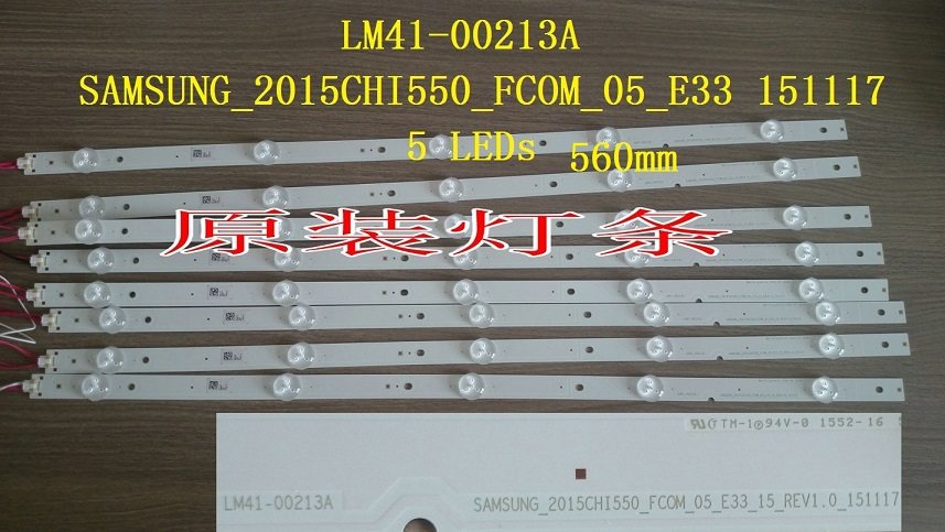 2 PCS LM41-00213A SAMSUNG-2015CHI550-FCOM-05-E33-15-REV1.0-151117 5 LEDs 560mm