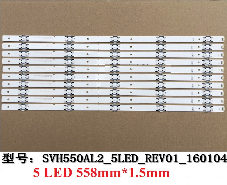 10 PCS 5LED 558mm LED strip for SVH550AL2 5LED LED55EC550UA LED55EC320A