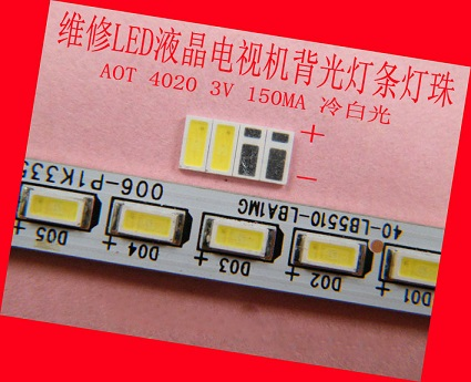 50 Pieces/lot LEDs for AOT 4020 3V 150MA,cool white light