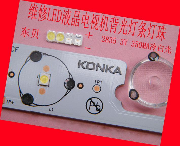 LEDs for LED backlight
