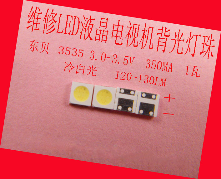 50 Pieces/lot LEDs for Dongbei 3535 3V 350MA 1W 120-130LM