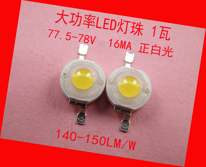 50 Pieces/lot  LEDs for High light 77.5V-78V 1W 16MA,for Bulb,Ceiling light,Spotlight