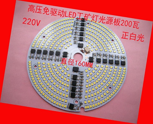 High light diameter 160MM,220V 200W no need drive LED mining lamp,white light,LED 2835 SMD