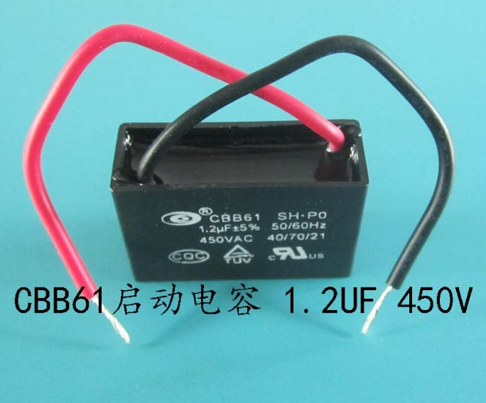 CBB61 motor start capacitor capacitance1.2UF 450V with pin 10CM